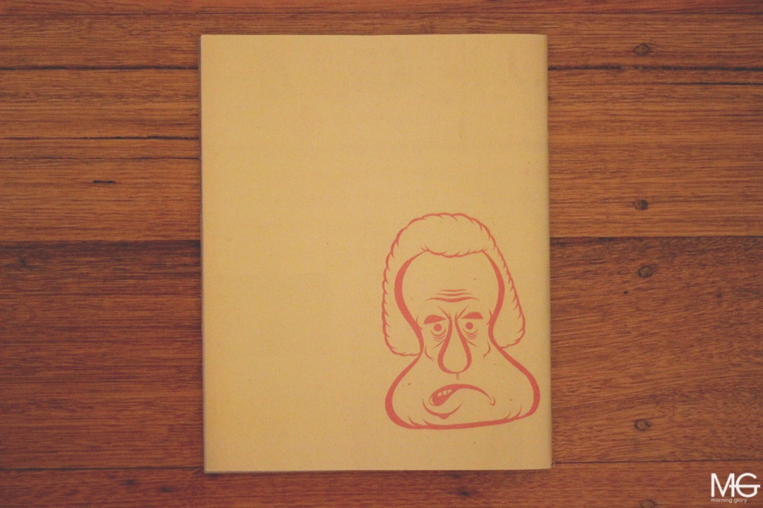 Morning-Glory-Melbourne-Barry-McGee-Year-in-Review-Spring-Edition-Zine-SFAQ-Projects