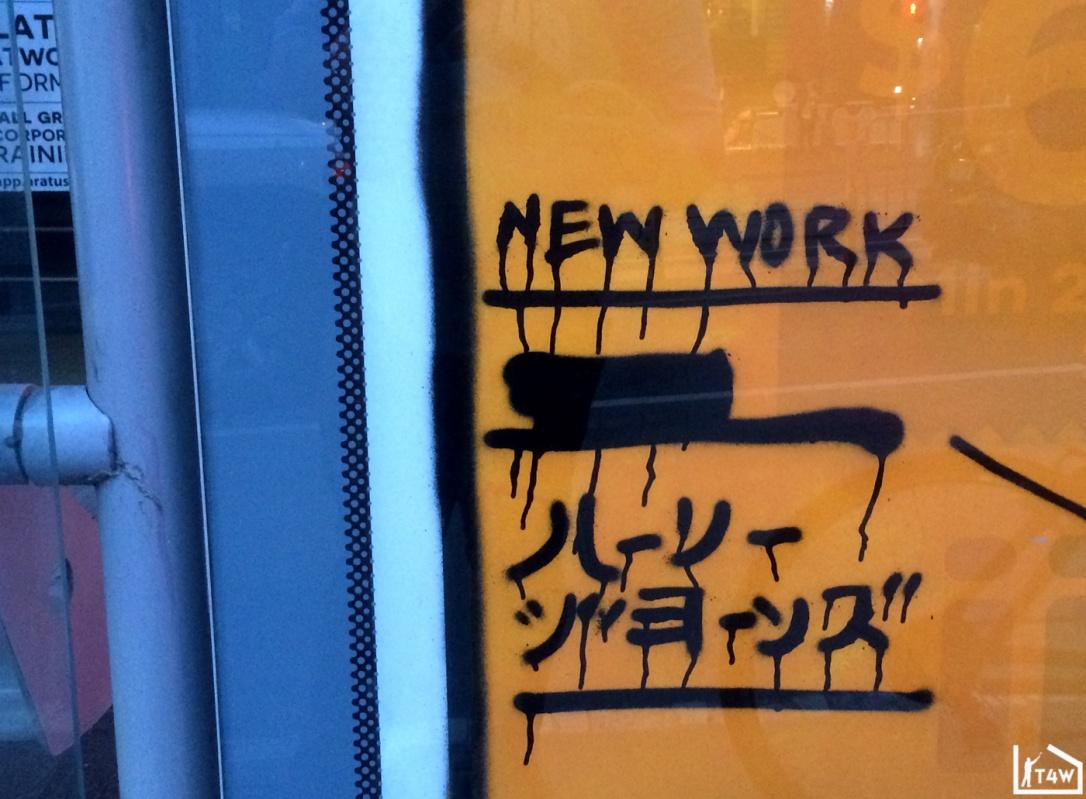 the-fourth-wall-melbourne-street-art-heavy-melbourne-cbd3