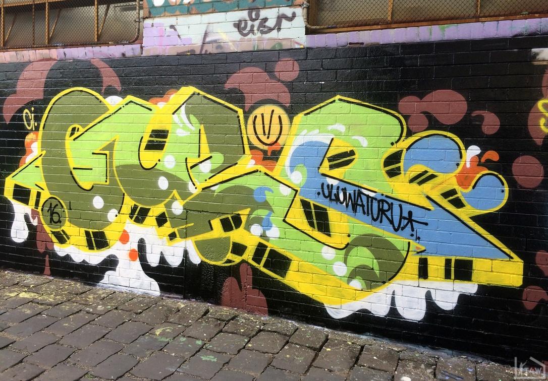the-fourth-walls-melbourne-graffiti-ouzo-fezz-brunswick5