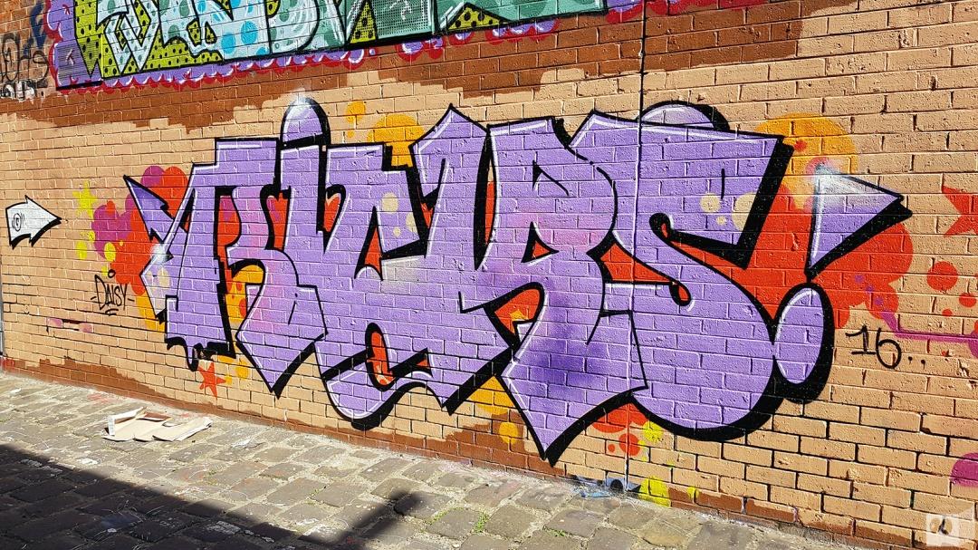 the-fourth-walls-melbourne-graffiti-oricks-amor-luna-brunswick7
