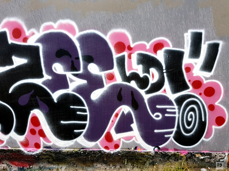 the-fourth-walls-melbourne-graffiti-pawk-icee-lazee-smut-kawps-renks-tragic-sage-tres-preston18