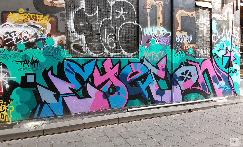 the-fourth-walls-melbourne-graffiti-rust-ikon-melbourne-cbd4
