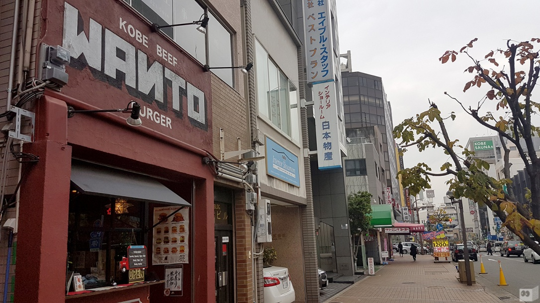 the-fourth-walls-melbourne-culture-food-wanto-burger-kobe-japan10