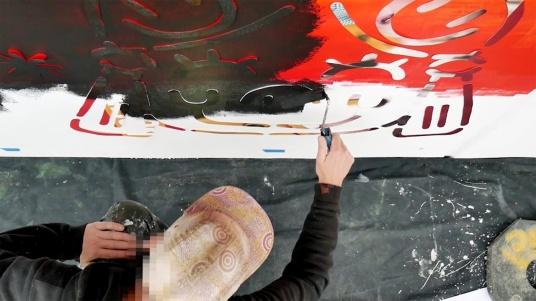 the fourth walls melbourne street art stabs television video matthew handby10